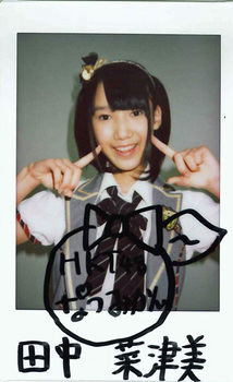 natsumi-tanaka.jpg